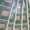 烫金标签-食品标签