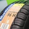 不干胶轮胎标签-不干胶贴纸