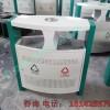 现货钢制垃圾桶 公园垃圾桶 小区分类果皮箱 垃圾桶厂家
