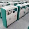 户外分类垃圾桶 果皮箱厂家 环畅环保为您专属定制