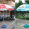 福州太阳伞定做厂家