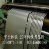 太钢纯铁,电磁纯铁,纯铁板,铸造纯铁,无发纹纯铁就在华昌纯铁