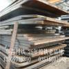 电工纯铁,纯铁板,纯铁棒,DT4纯铁,还是华昌