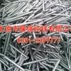 电磁纯铁 纯铁圆钢 非晶纯铁 纯铁材料一站式采购