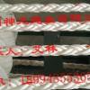 船用丙纶长丝复丝八股缆绳