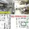 西餐咖啡厅厨房设备|咖啡店整套厨房设备|西餐厅全自动咖啡机