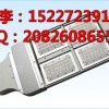 5米太阳能路灯价格,乡村太阳能路灯安装价格