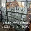 电工纯铁DT4 DT4A棒材,板材,卷料,华昌欢迎您订货采购