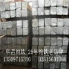 YT01纯铁棒,电工纯铁,纯铁管,工业纯铁,就在华昌纯铁