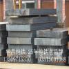 原料纯铁,工业纯铁,纯铁边角料,炉料纯铁,华昌纯铁供应