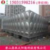 公司直销鼎热方形立式太阳能不锈钢水箱价格质量可靠可定制