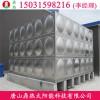 厂家供应原水处理设备鼎热不锈钢水箱价格使用寿命长指定打孔