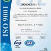 在哪里可以办理到ISO13485医疗器械质量管理体系认证