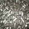 太钢工业纯铁