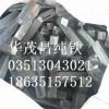 太钢工业纯铁,熔炼纯铁,纯铁圆钢,YT01成分,熔炼不锈钢