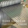 电工纯铁,拉伸纯铁,炉料纯铁,冶炼纯铁,华昌欢迎您来电咨询