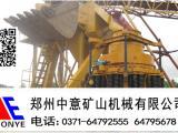 时产200吨铁路渣石破石机设备报价