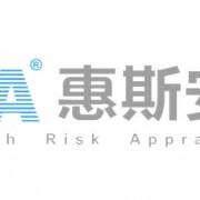 秦皇岛市惠斯安普医学系统股份有限公司的形象照片