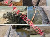 热镀锌格宾石笼护岸 pvc覆塑格宾网箱护脚 格宾垫防冲刷护坡