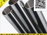 厂家批发304不锈钢圆管114 102 95 219壁厚大管
