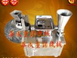 火爆热卖饺子店专用小型仿手工饺子机经济实惠包合式饺子成型机