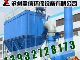 沥青混凝土拌合站除尘器设备选型和介绍