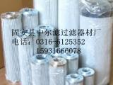 贺德克滤芯0100DN025BN3HC
