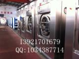 宾馆洗涤设备厂家 酒店餐饮桌布台布清洗设备批发价