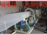 渝北珍珠棉厂家 渝北珍珠棉成型订做