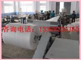 重庆珍珠棉复纸板
