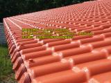 平改坡屋面装饰塑料树脂瓦批发报价