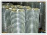供应宽幅电焊网