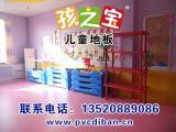 室内儿童乐园地胶,室内儿童房安全胶垫,儿童活动室软胶