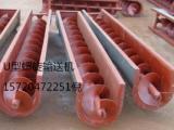 名牌LS螺旋输送机制造商沧州重诺机械倪建华