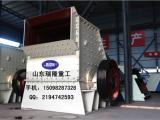 厂家供应锤式破碎机重锤反击式破碎机台时产量1000吨