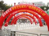 福州开业拱门出租,福州庆典拱门租赁