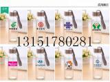 星巴克玻璃杯星巴克广告礼品杯星巴克宣传促销杯300ml带提绳