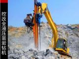 挖改液压凿岩钻机哪家的好?烈岩挖改潜孔外挂钻机专业制造
