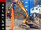 挖改液压凿岩钻机挖改钻机矿山工程潜孔外挂钻机首选湖南烈岩