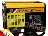 双缸柴油300A发电电焊机型号图片