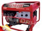 200安汽油电焊机 直流发电电焊两用机特价