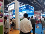 教育服务连锁加盟——2016中国北京特许加盟展