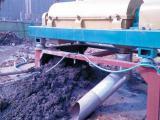 选矿废水污泥处理专用设备厂商
