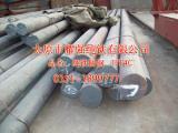 纯铁,电工纯铁DT4C,原料纯铁YT01