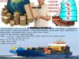 国际海运澳大利亚双清到门服务