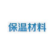 永宁县望远镇鑫胜保温材料厂的形象照片