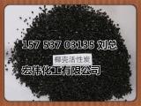 果壳活性炭价格  活性炭报价  活性炭批发价格