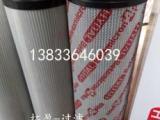 1.14.39D03BN/-V贺德克滤芯