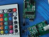 可调速LED七彩控制器控制板七彩变色LED控制板