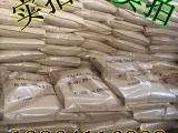 亚硝酸钠价格厂家用途